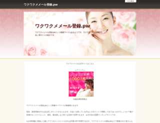 wangbin.info screenshot