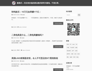 wangc.com screenshot