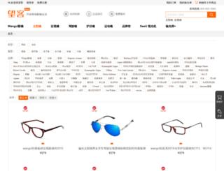 wangcl.com screenshot