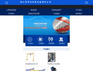 wanggfq123.com screenshot