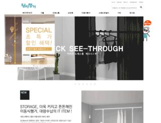 wangjahanger.com screenshot