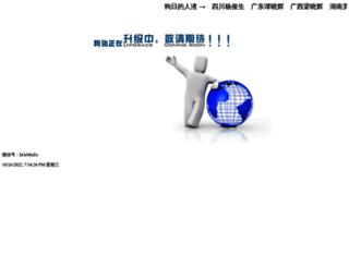 wangliang.com.cn screenshot