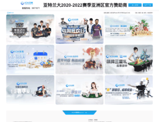 wangluoxie.com screenshot