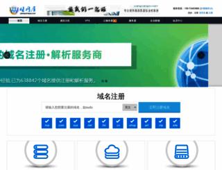 wangwangwu.com screenshot