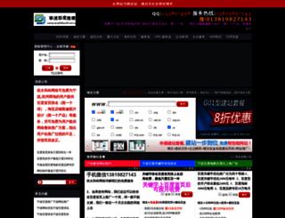 wangxiang1025.pc51.com screenshot
