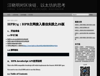 wangxiaoming.com screenshot