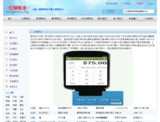 wangyeba.net screenshot