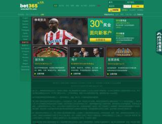 wangyou521.com screenshot
