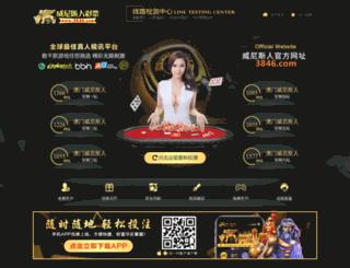 wangyouxs.com screenshot