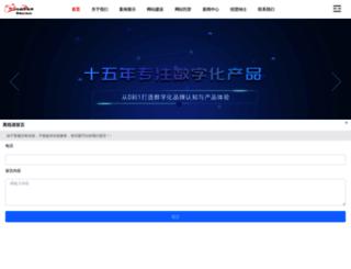 wangzhantuoguan.net screenshot