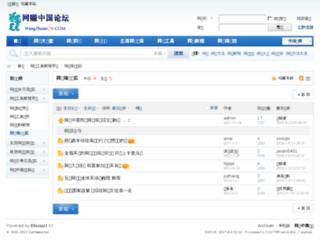 wangzhuancn.com screenshot