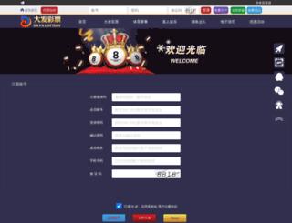wanita2u.com screenshot
