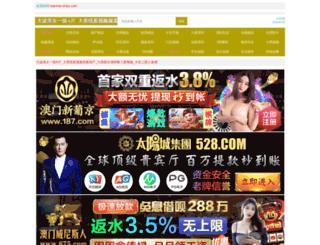 wanmei-shijia.com screenshot