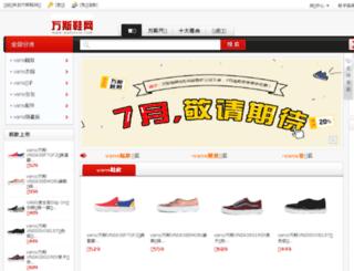 wansixie.com screenshot