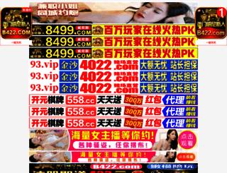 wansogi.com screenshot