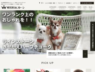 wanstone.jp screenshot