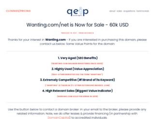 wanting.com screenshot