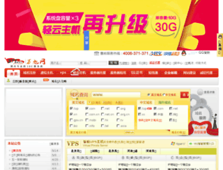 wanxu.com screenshot