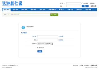wanyouxi.biz screenshot