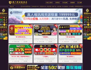 wap-upload.com screenshot
