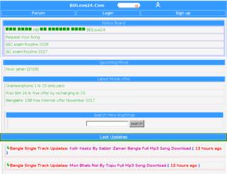 wap.bdlove24.com screenshot