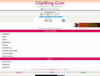 wap.clipming.com screenshot