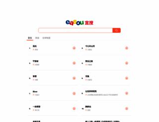 wap.easou.com screenshot