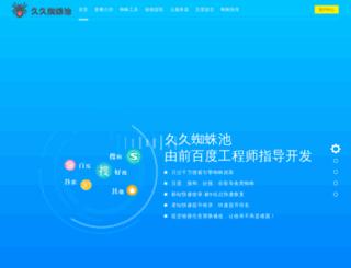 wap.kongshafa.com screenshot