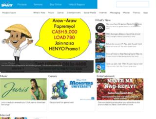 wap.smart.com.ph screenshot
