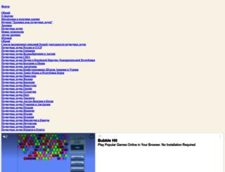 wap.sovpl.forum24.ru screenshot