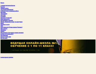 wap.uaksu.forum24.ru screenshot