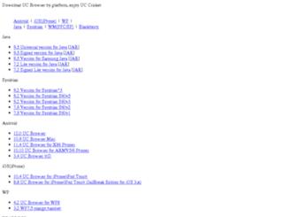 wap.ucweb.com screenshot