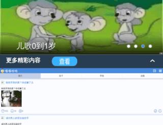 wap.xxhh.com screenshot
