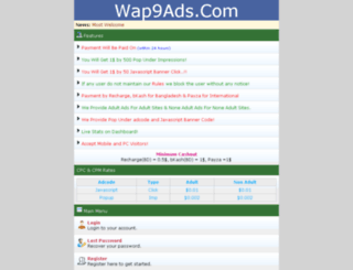 wap9ads.com screenshot