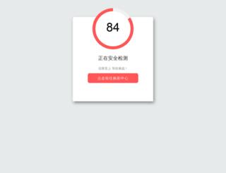 wapflyer.com screenshot