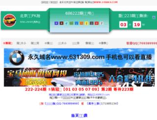 wapgak.com screenshot