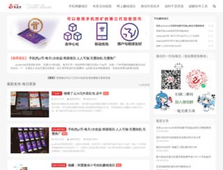 waphjw.com screenshot
