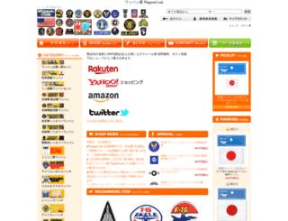 wappen-cook.net screenshot