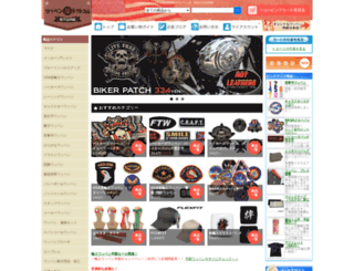 wappenya-store.com screenshot