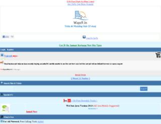 waps9.in screenshot