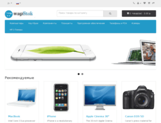wapstok.ru screenshot