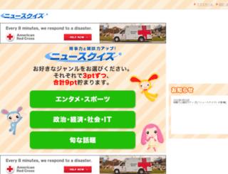 warau2.pointservice.com screenshot