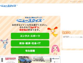 warau3.pointservice.com screenshot