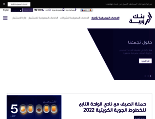 warbabank.com screenshot