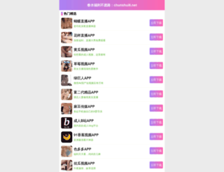wardelldesign.com screenshot