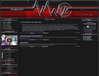 warfaceakks.ucoz.com screenshot