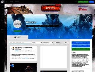 warframe.ongab.ru screenshot