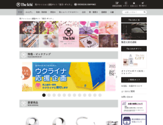 wargo.jp screenshot