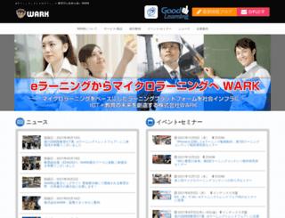 wark.jp screenshot