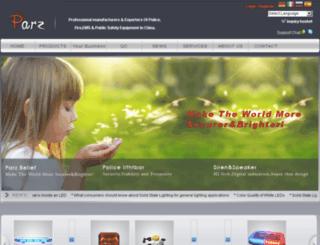 warninglights.com.cn screenshot